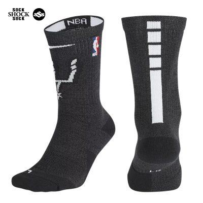 Tất Bóng Rổ Nike NBA Elite San Antonio Spurs 1 SP000336